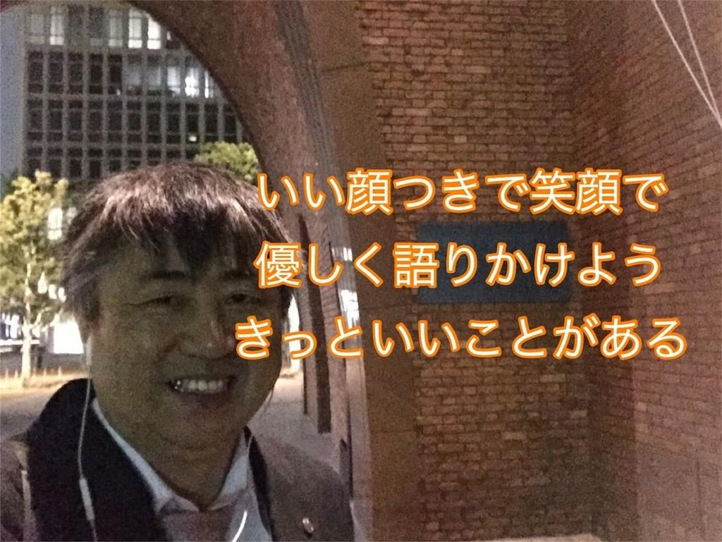 f:id:kimurakatsunori:20161031223125j:image