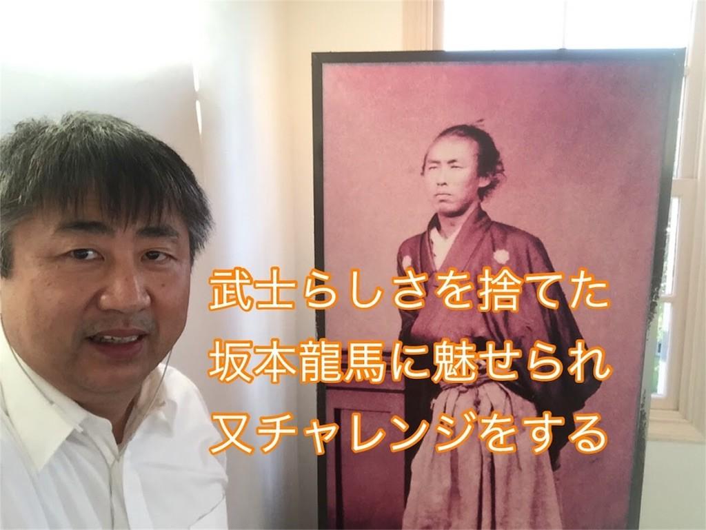 f:id:kimurakatsunori:20161031223127j:image