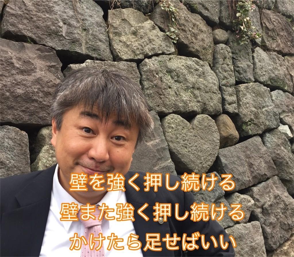 f:id:kimurakatsunori:20161031223130j:image