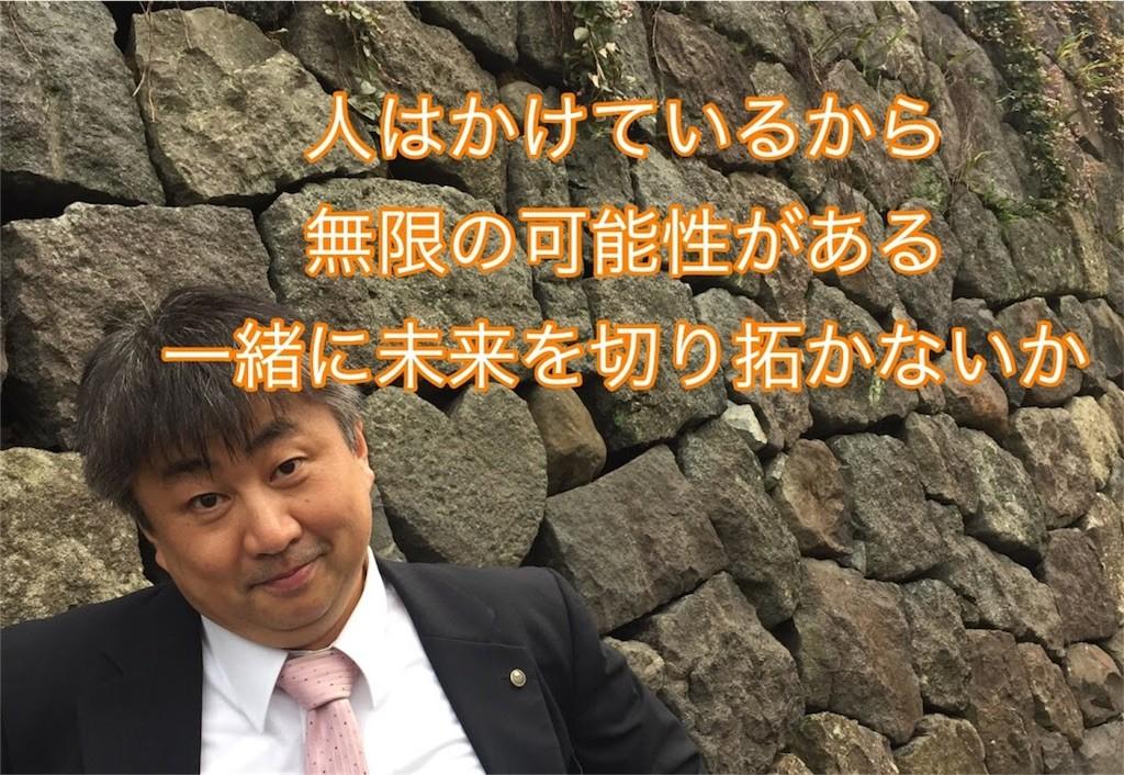 f:id:kimurakatsunori:20161031223137j:image
