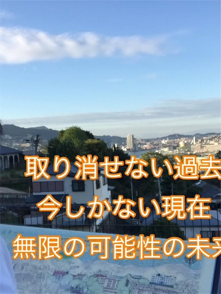 f:id:kimurakatsunori:20161031223155j:image