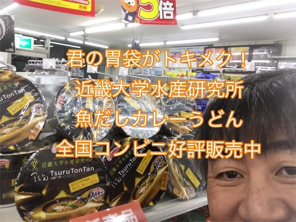 f:id:kimurakatsunori:20161108214840j:image