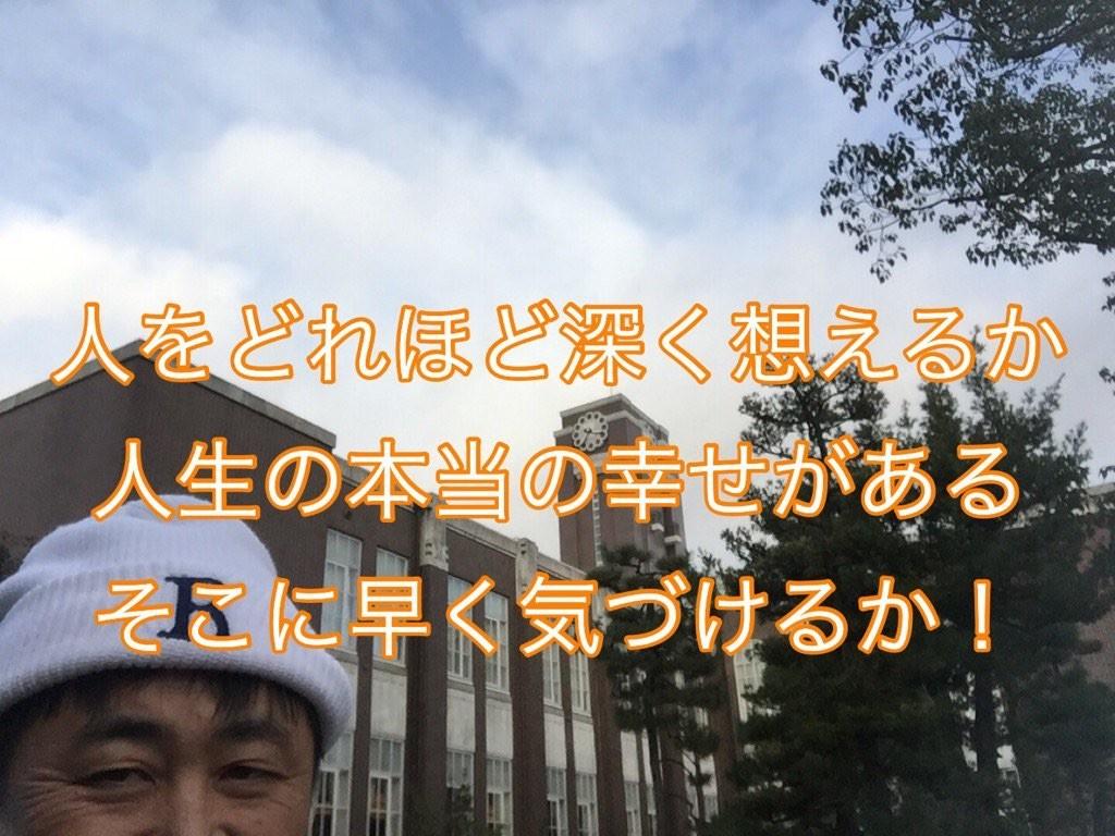 f:id:kimurakatsunori:20161201080506j:image