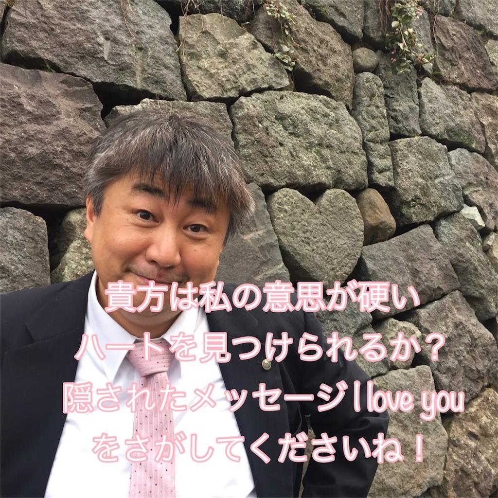 f:id:kimurakatsunori:20161201234206j:image