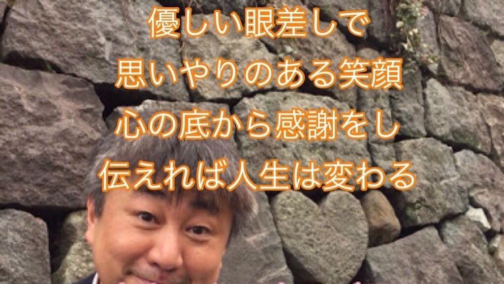 f:id:kimurakatsunori:20161229142603j:image