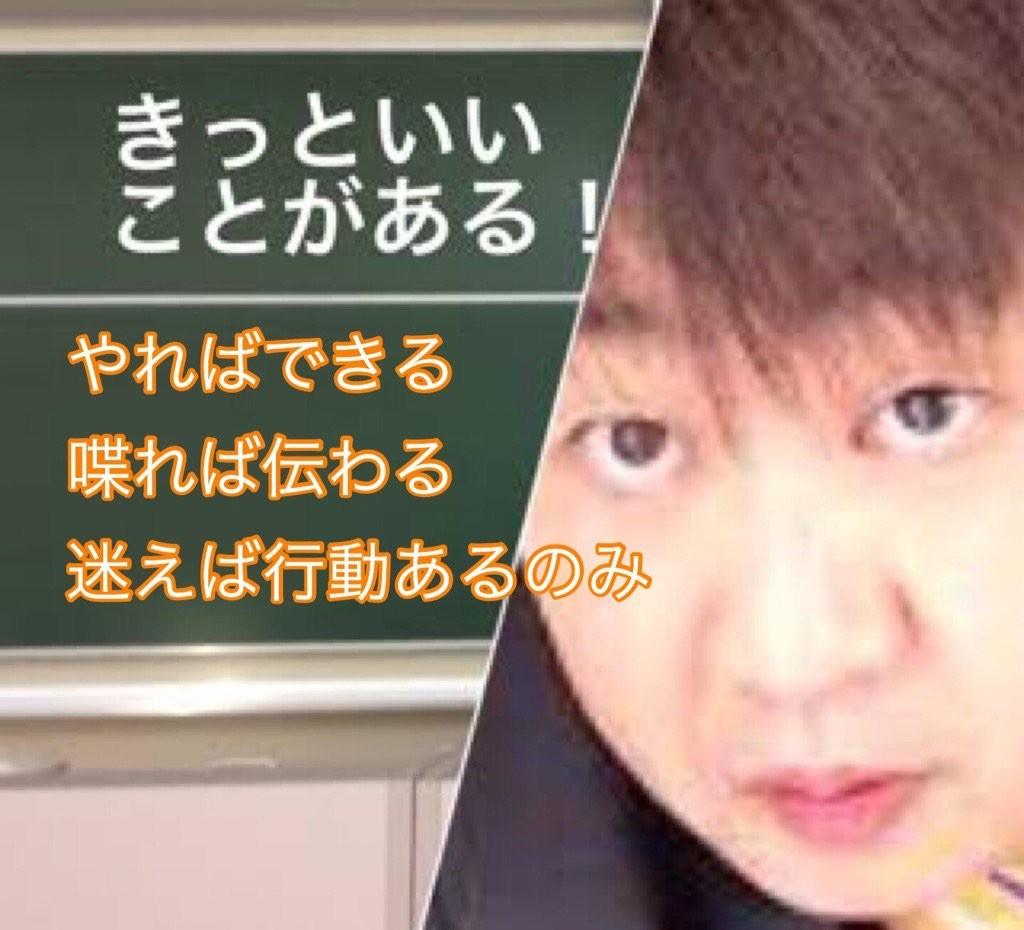 f:id:kimurakatsunori:20161230220001j:image