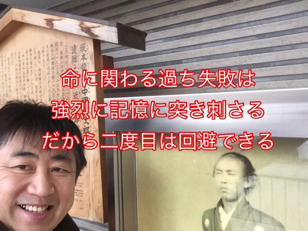 f:id:kimurakatsunori:20170106231639j:image
