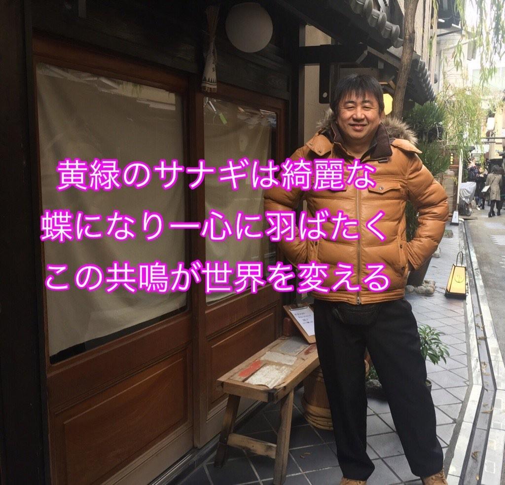 f:id:kimurakatsunori:20170106233114j:image