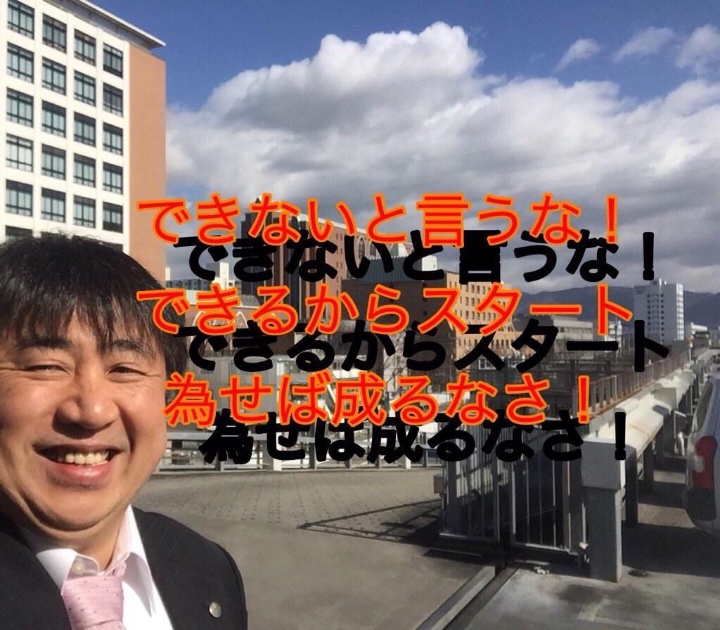 f:id:kimurakatsunori:20170204200754j:image