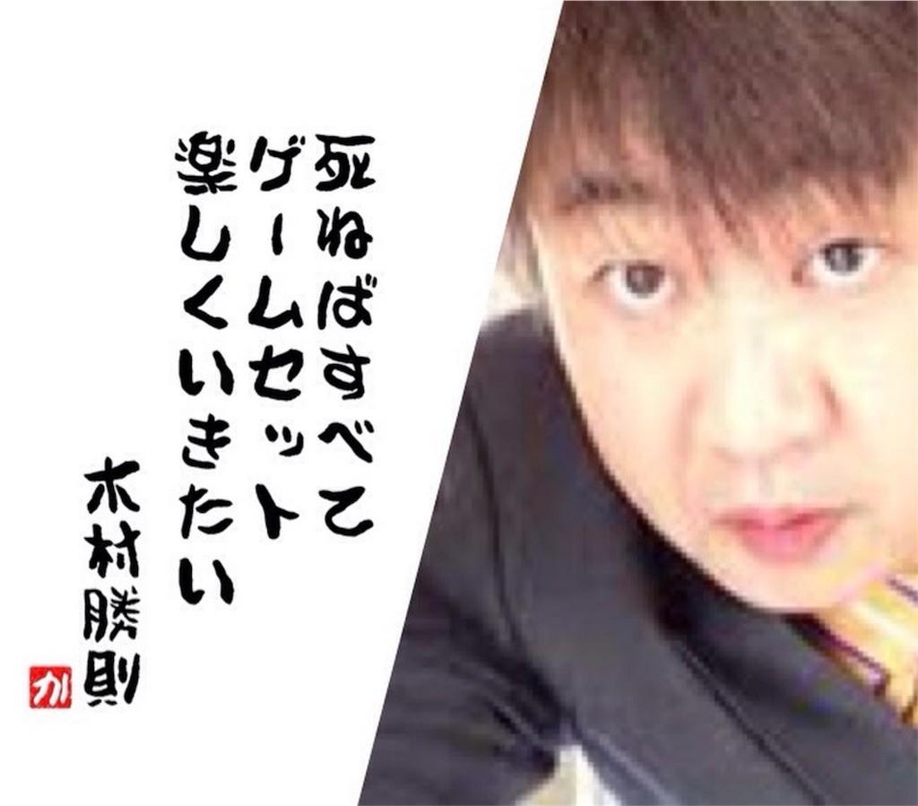 f:id:kimurakatsunori:20170212220309j:image