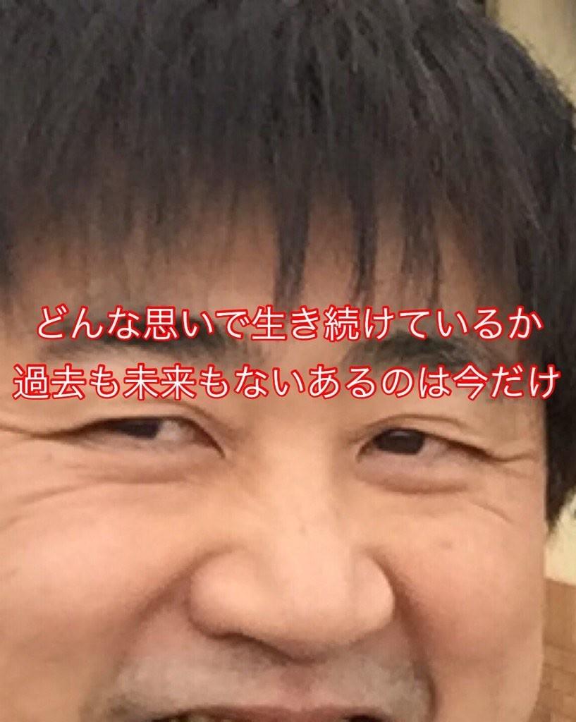 f:id:kimurakatsunori:20170316085340j:image