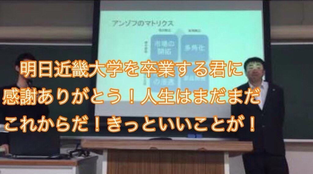 f:id:kimurakatsunori:20170324192910j:image