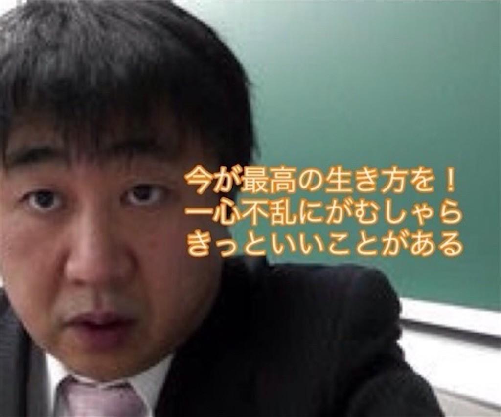 f:id:kimurakatsunori:20170401225545j:image