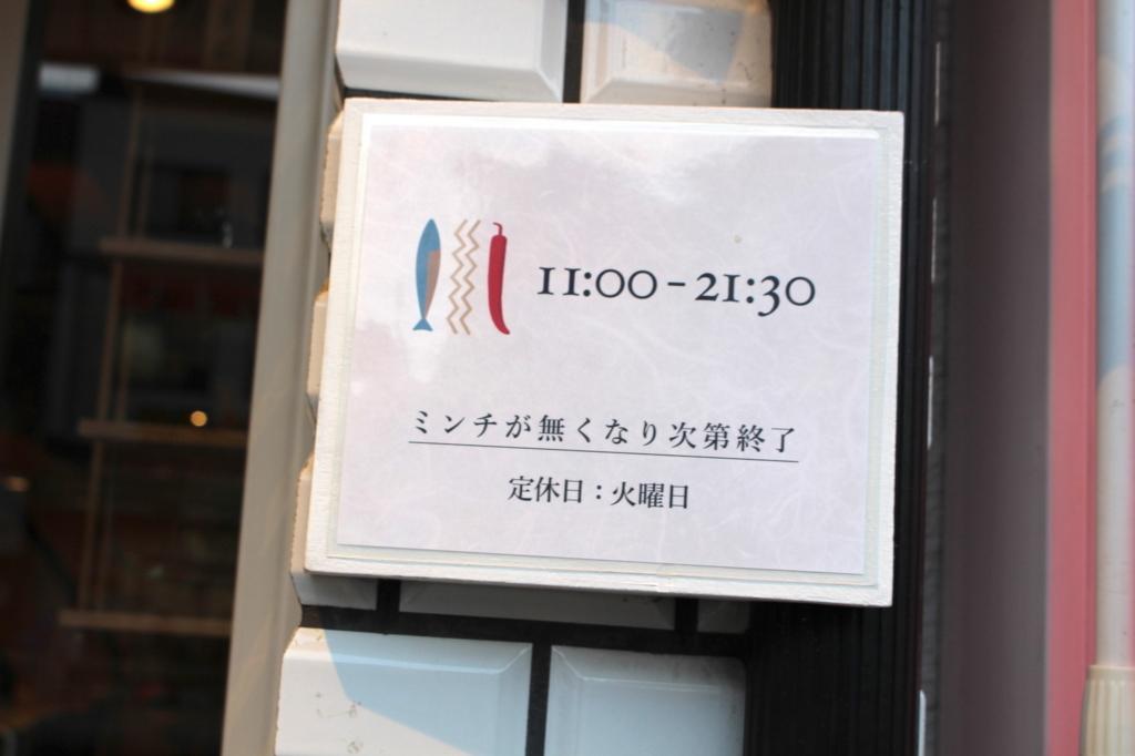 f:id:kimuraosaka:20180430185727j:plain