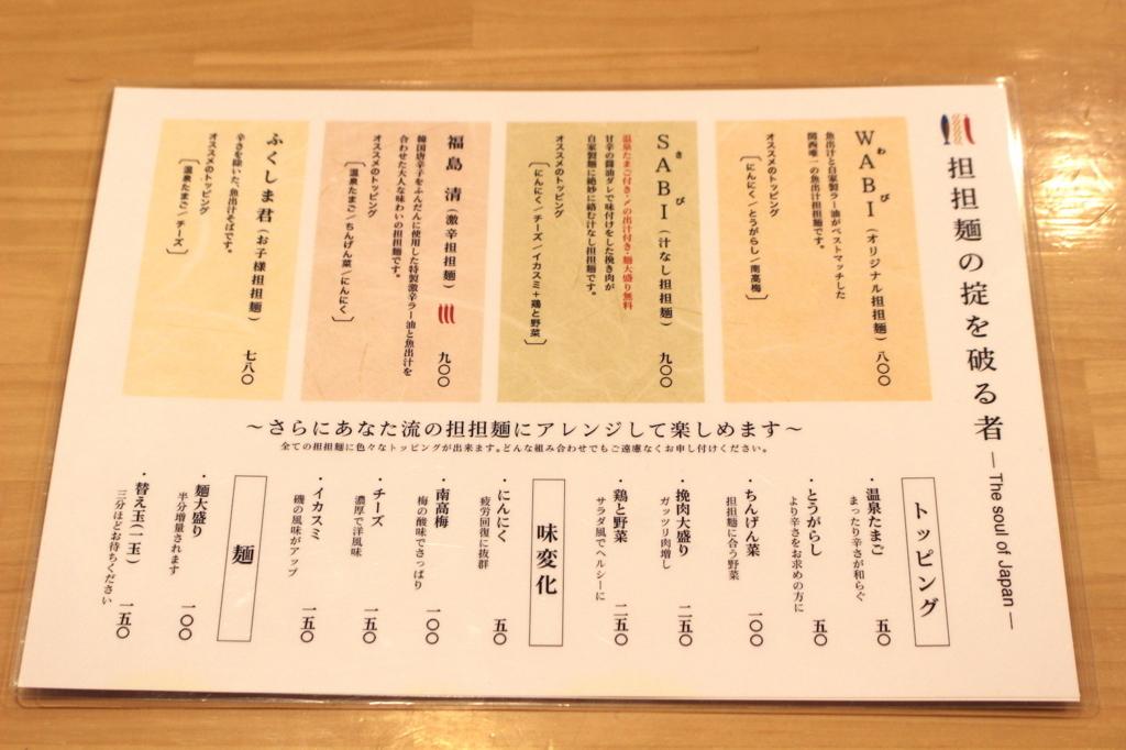f:id:kimuraosaka:20180430191630j:plain