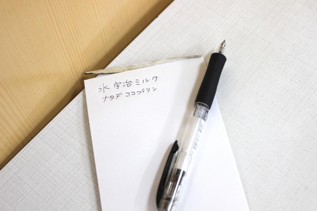 f:id:kimuraosaka:20180715112938j:plain