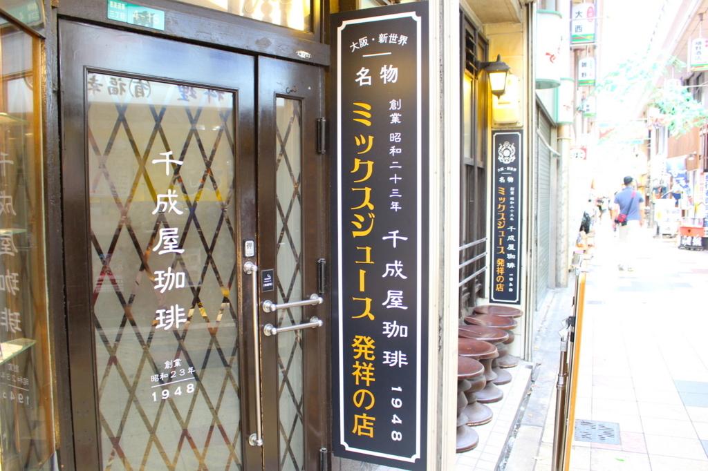 f:id:kimuraosaka:20180715113258j:plain
