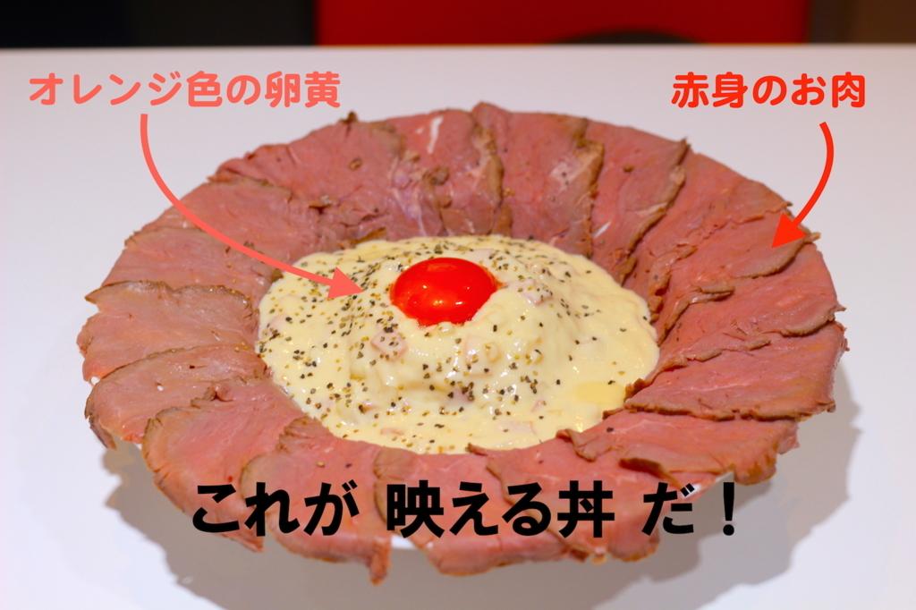 f:id:kimuraosaka:20180817145308j:plain