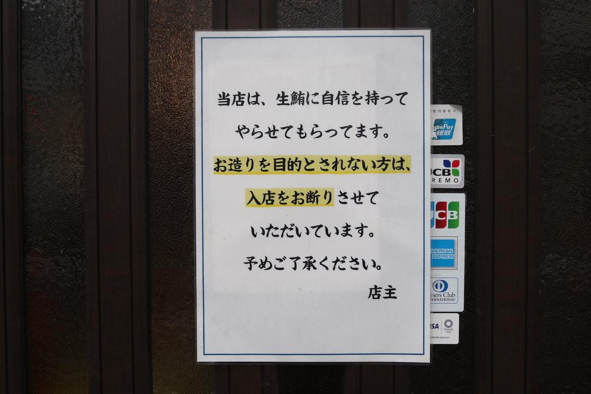 f:id:kimuraosaka:20200206155354j:plain
