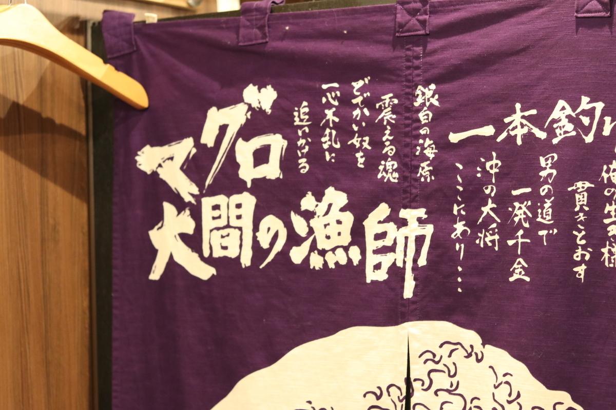 f:id:kimuraosaka:20200206155948j:plain