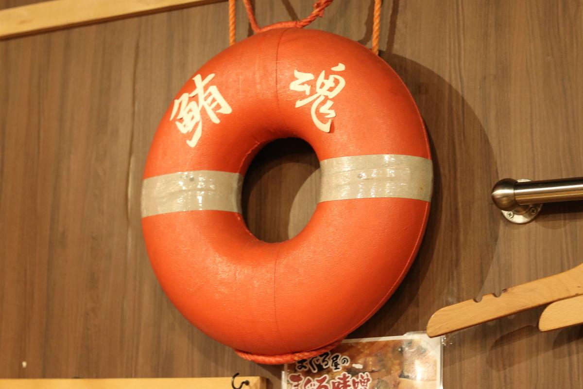 f:id:kimuraosaka:20200206162802j:plain