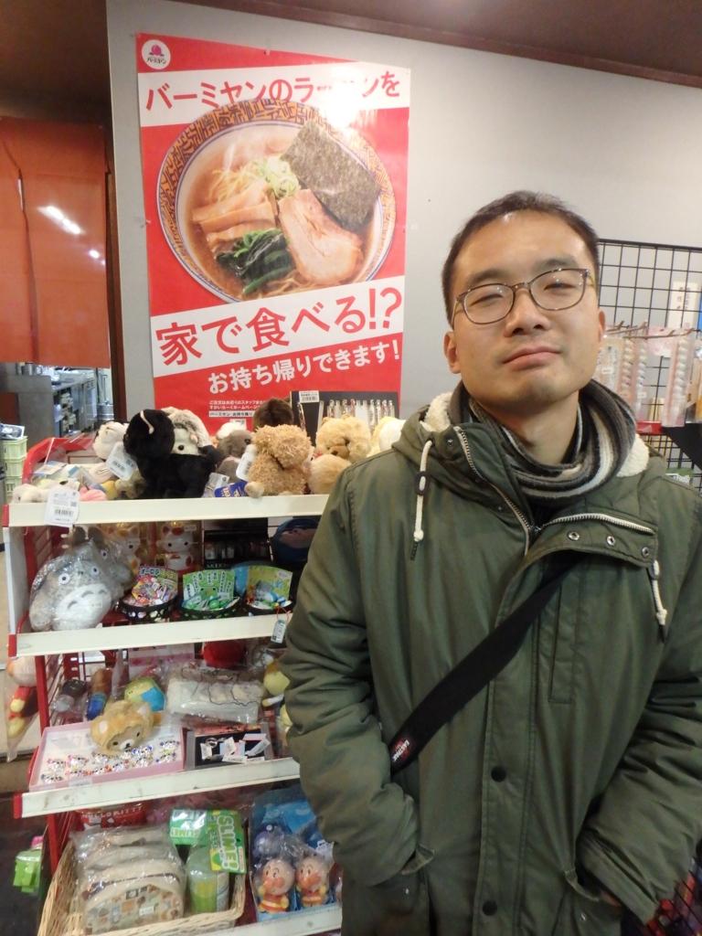f:id:kimuraryosukedayo:20170313004942j:plain