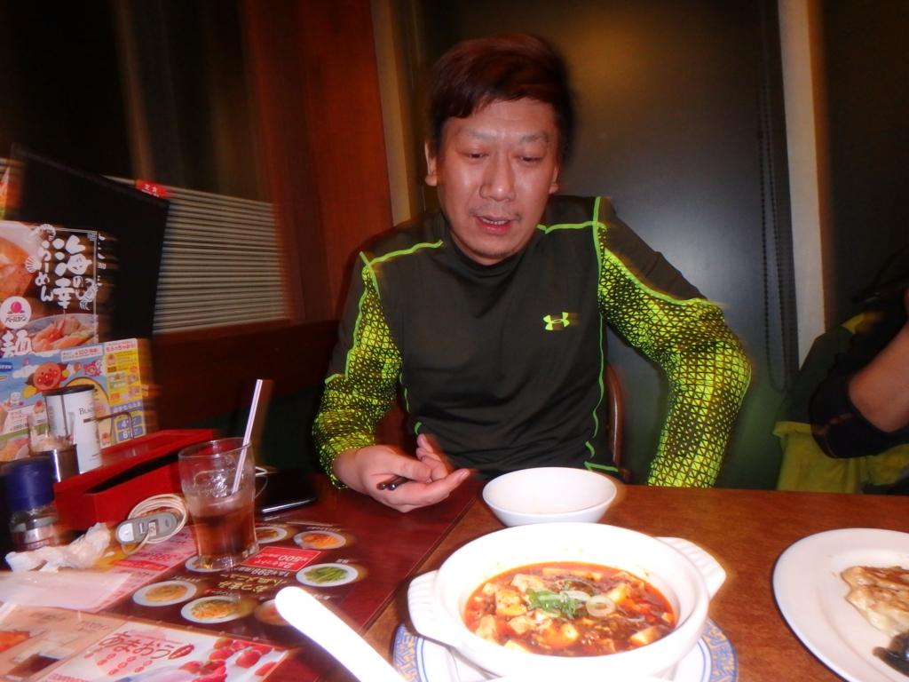 f:id:kimuraryosukedayo:20170313010649j:plain