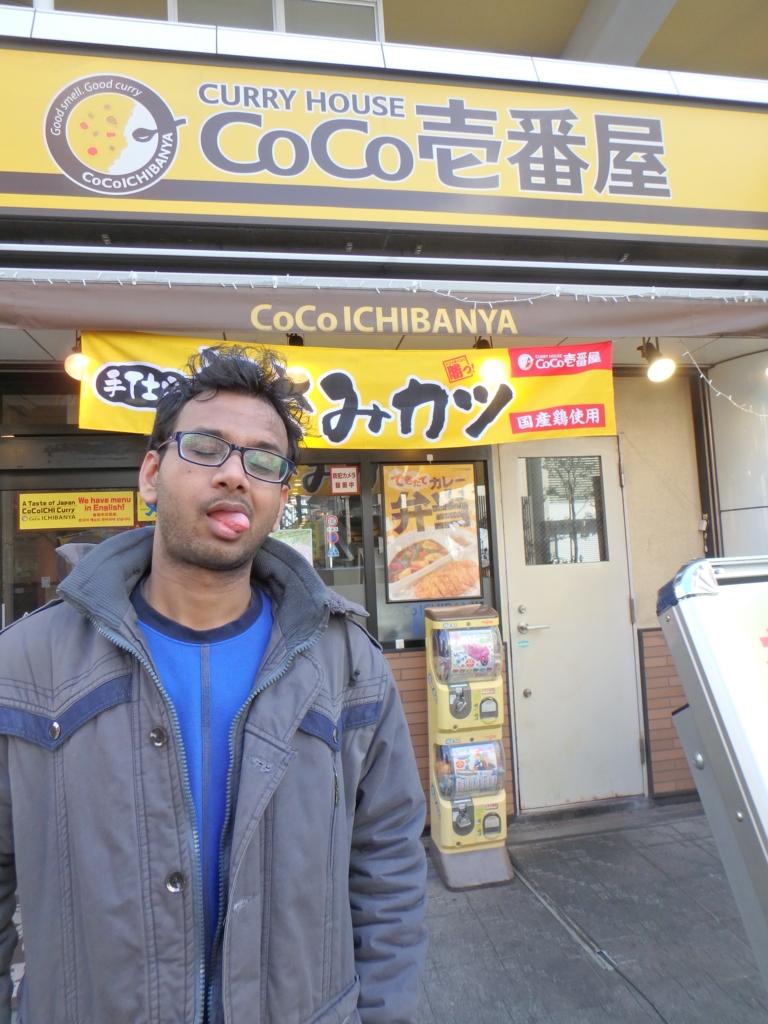f:id:kimuraryosukedayo:20170313011916j:plain