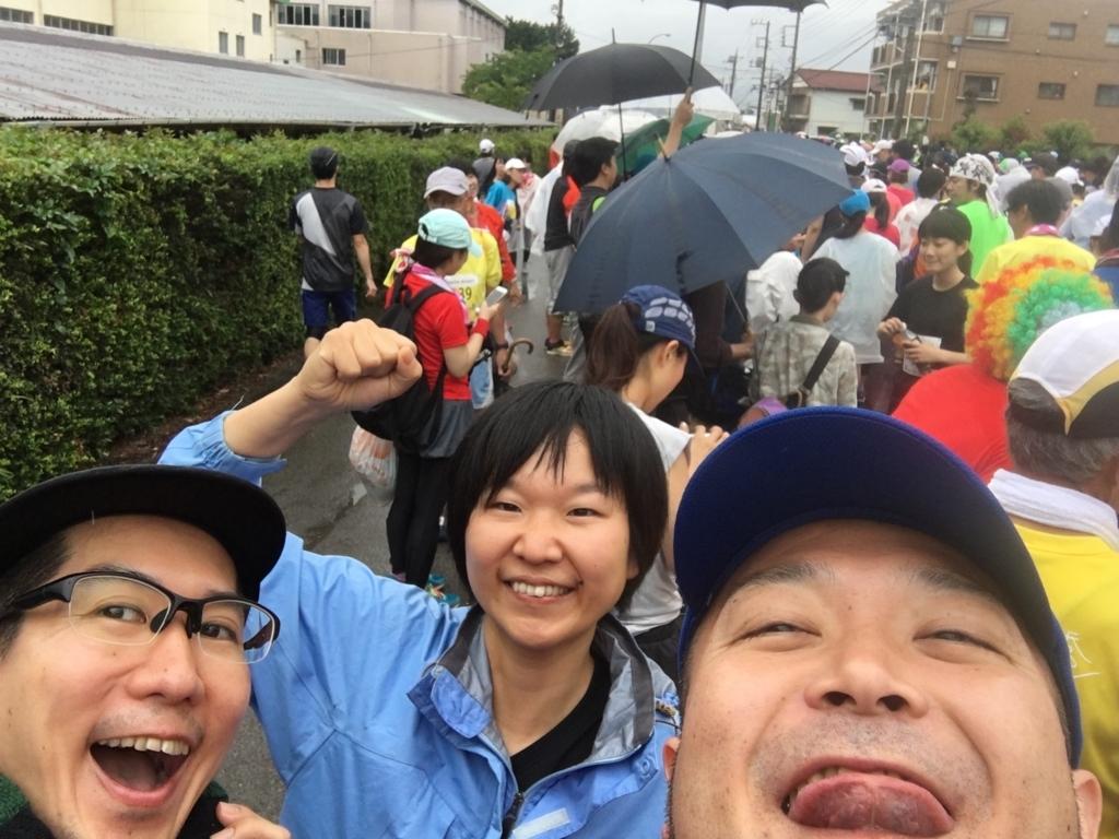 f:id:kimuraryosukedayo:20170629221503j:plain