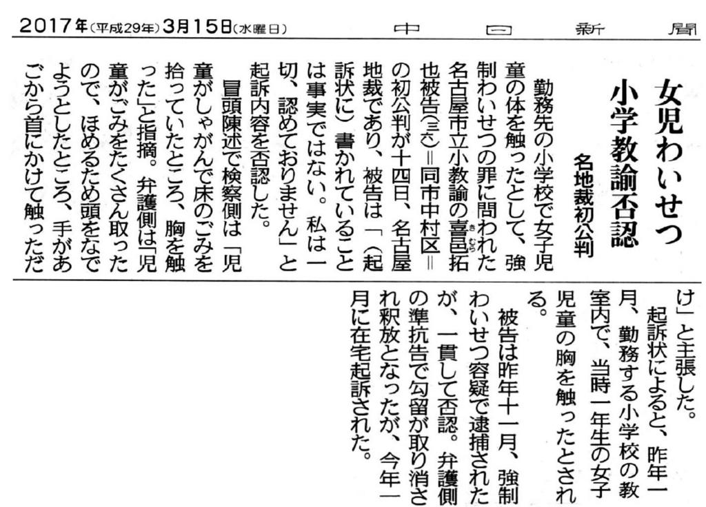 f:id:kimuratakuya-enzai:20170708151945j:plain