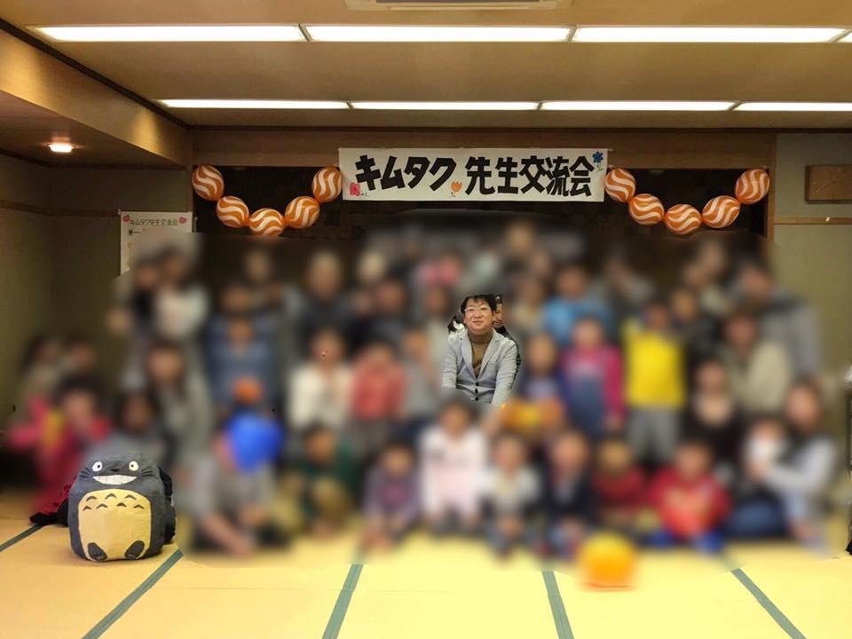 f:id:kimuratakuya-enzai:20170708152057j:plain