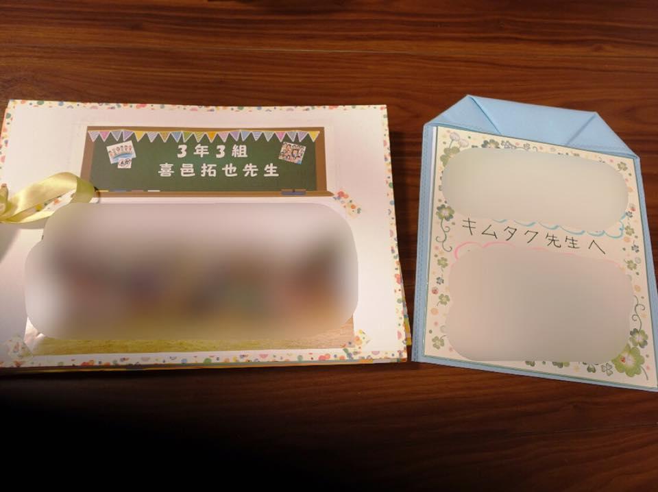 f:id:kimuratakuya-enzai:20170708152106j:plain