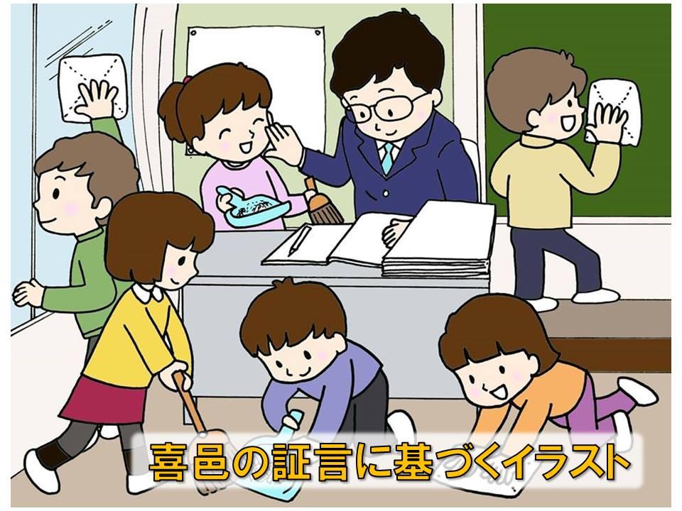 f:id:kimuratakuya-enzai:20170708155157j:plain