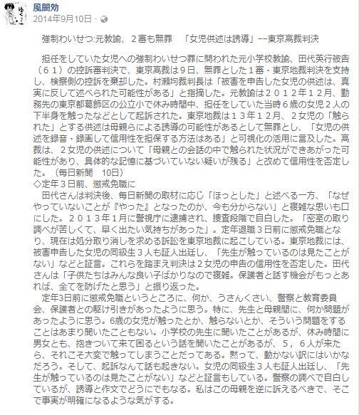 f:id:kimuratakuya-enzai:20170708155353j:plain