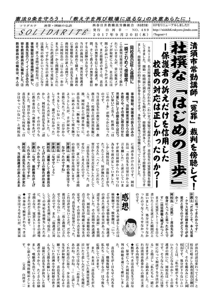 f:id:kimuratakuya-enzai:20171214072047j:plain
