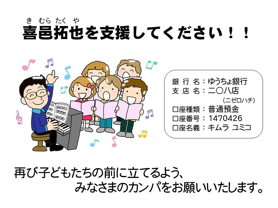 f:id:kimuratakuya-enzai:20171214080359j:plain