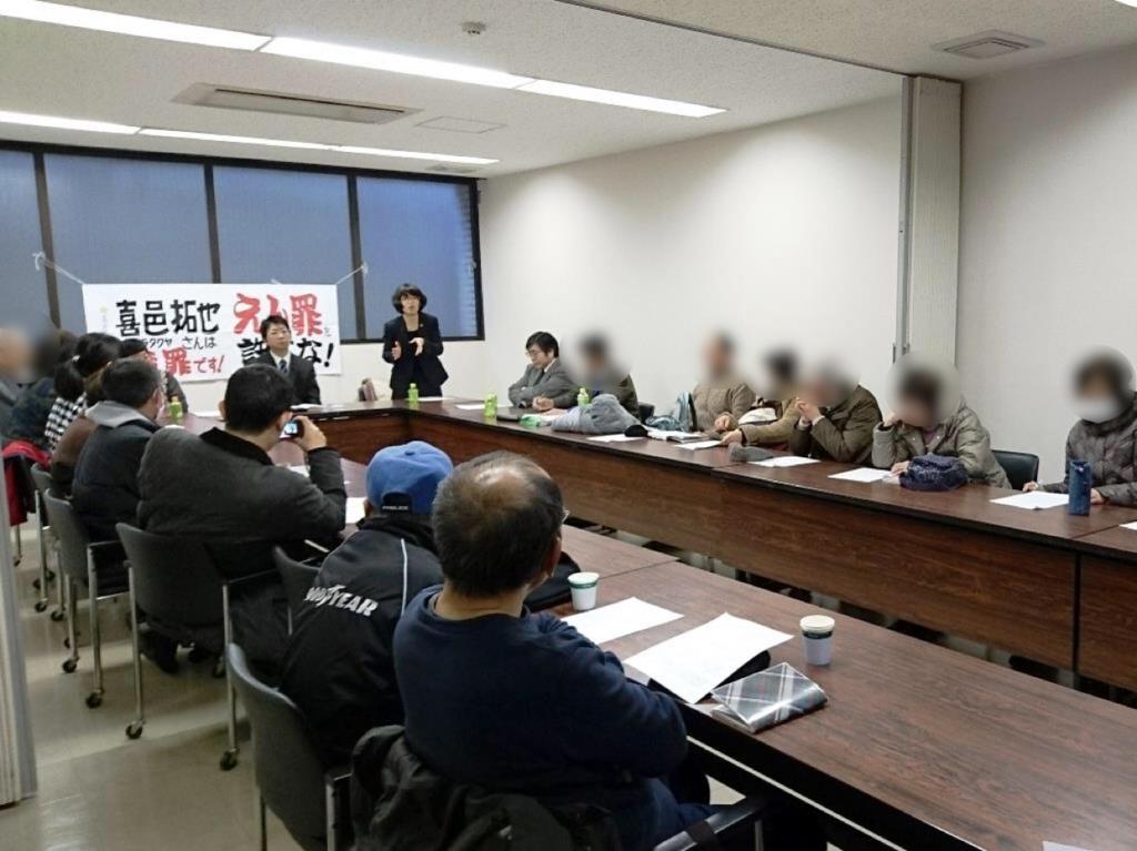 f:id:kimuratakuya-enzai:20180209015129j:plain