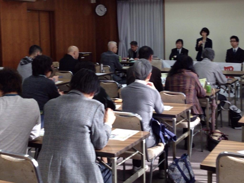 f:id:kimuratakuya-enzai:20180315014016j:plain