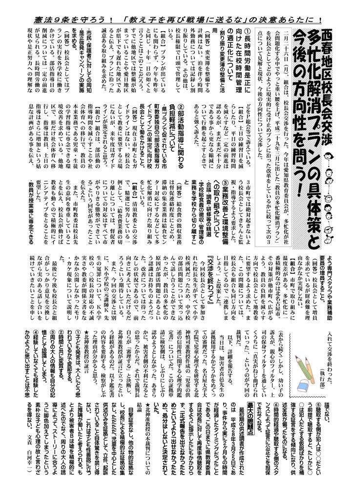 f:id:kimuratakuya-enzai:20180325233826j:plain