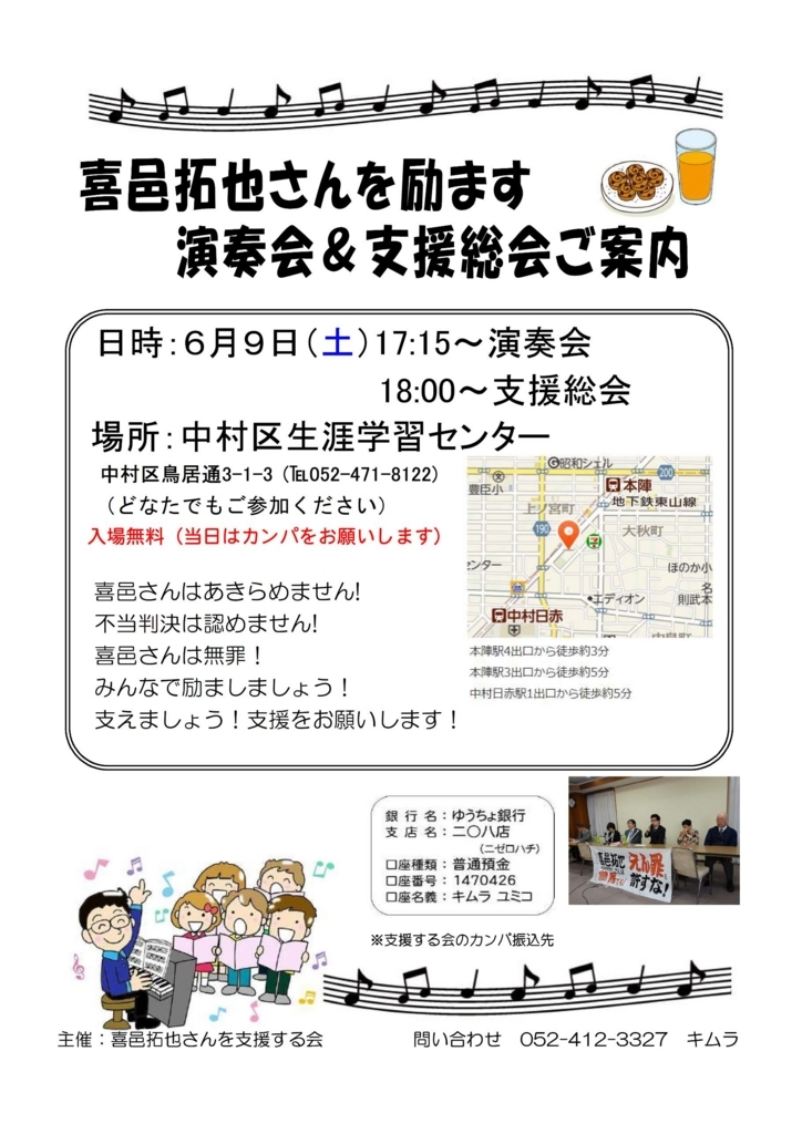 f:id:kimuratakuya-enzai:20180516231826j:plain