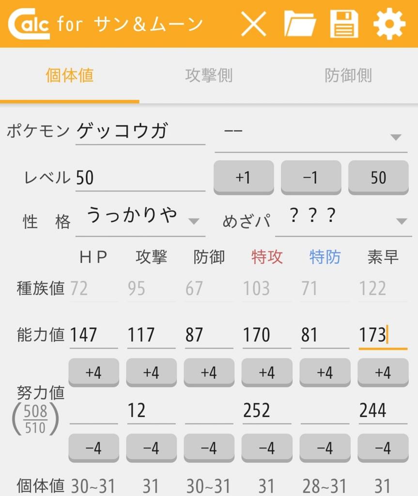 f:id:kimuratosio:20170509171843j:plain