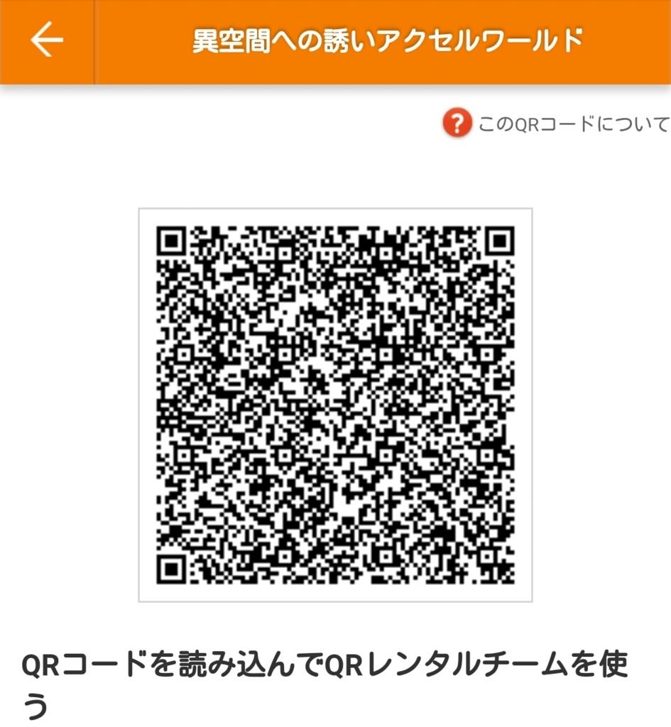 f:id:kimuratosio:20170721010850j:plain