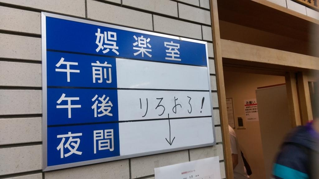 f:id:kimuratosio:20170811201123j:plain