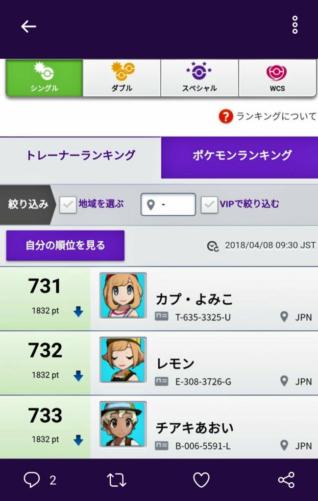 f:id:kimuratosio:20180514194247p:plain