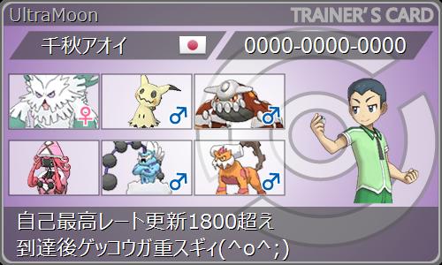 f:id:kimuratosio:20180520003058p:plain