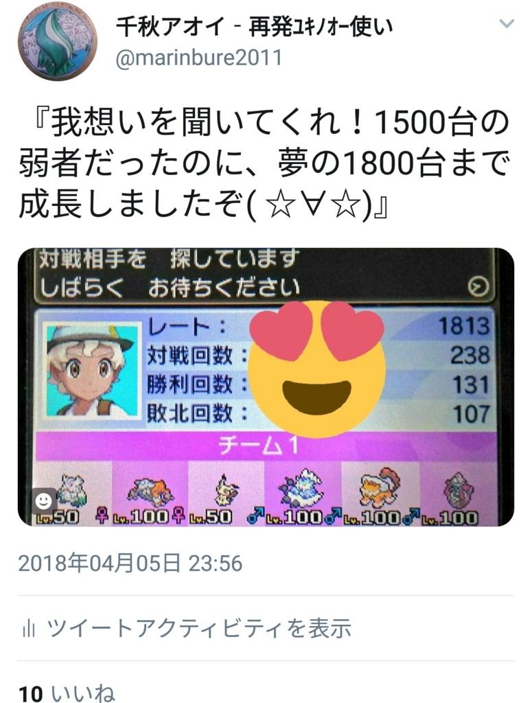 f:id:kimuratosio:20180521172136j:plain