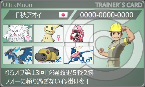 f:id:kimuratosio:20181226001136p:plain