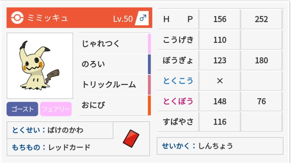 f:id:kimuratosio:20190905213718j:plain