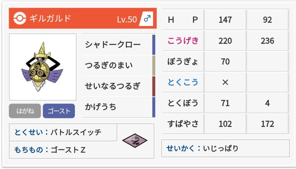 f:id:kimuratosio:20190909214244j:plain