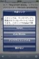 20120705234633